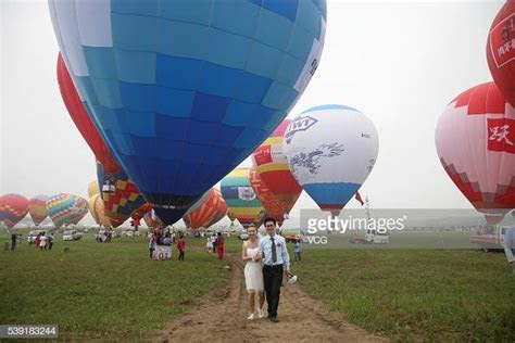 Hot Air Balloon Wedding Ceremony In Nanjing Photos and
