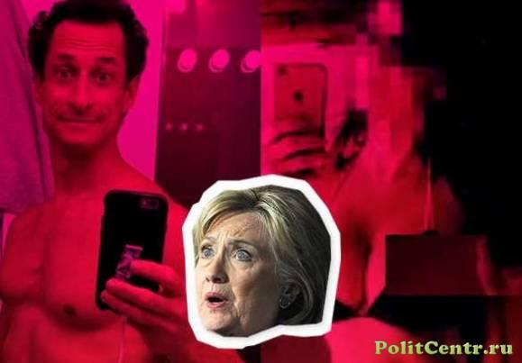 Картинки по запросу Громкий сексуальный скандал грозит сорвать избрание Клинтон (ВИДЕО, ФОТО 18+)