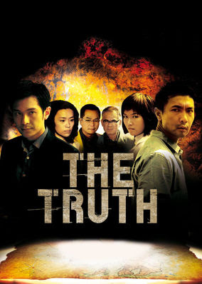 Truth, The - Season 1