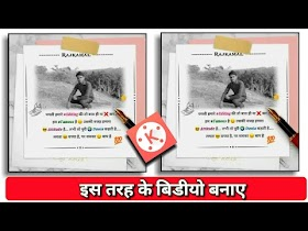 Boy Attitude Whatsapp Status video Editing