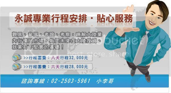 第十三屆中國國際美容化妝博覽會