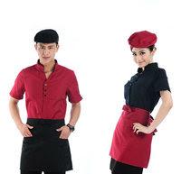 mẫu áo đồng phục quán cafe,
