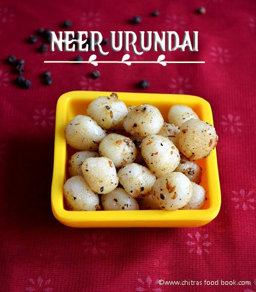 Neer urundai/Steamed rice balls