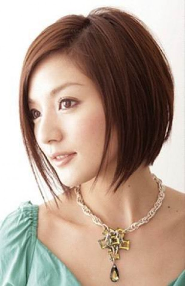 Short Asian  Hairstyles  Beautiful Hairstyles