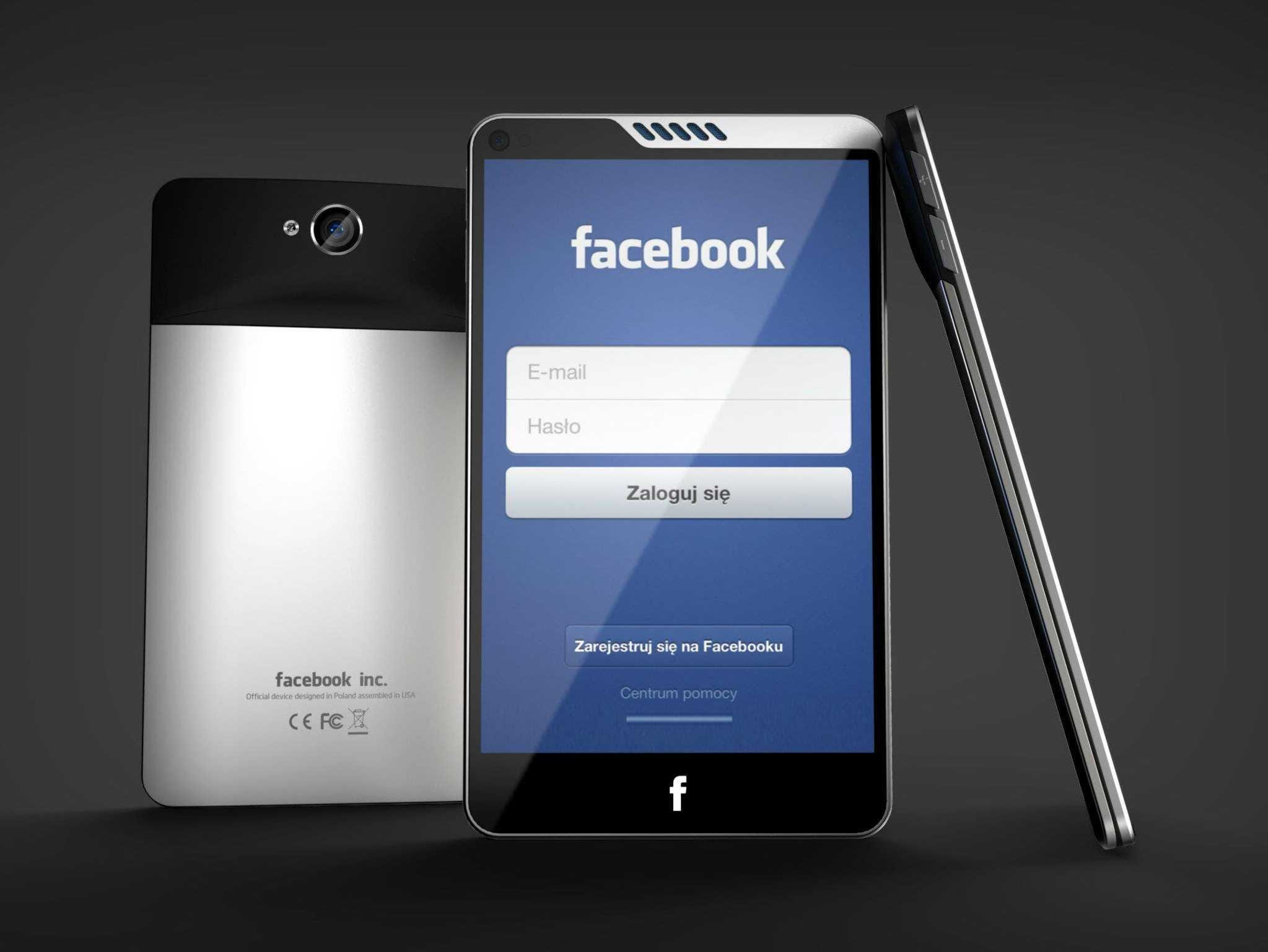 Facebook Phone coming? Facebook's future plans to be announced soon