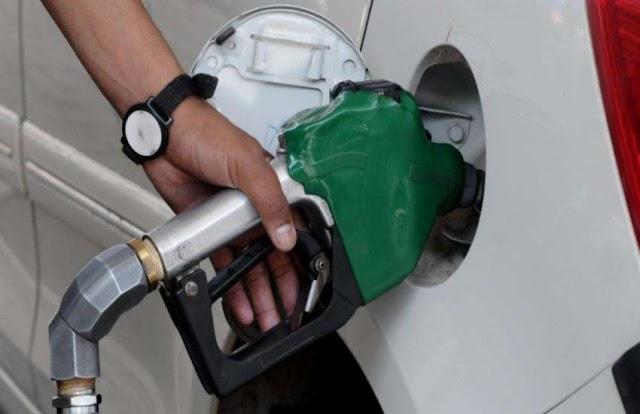 Petrol Diesel Price Today: पेट्रोल और डीजल की कीमत में नहीं हुआ बदलाव, जानिए आज के दाम