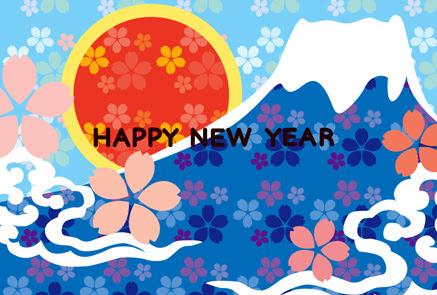 お花がいっぱい富士山イラスト年賀状