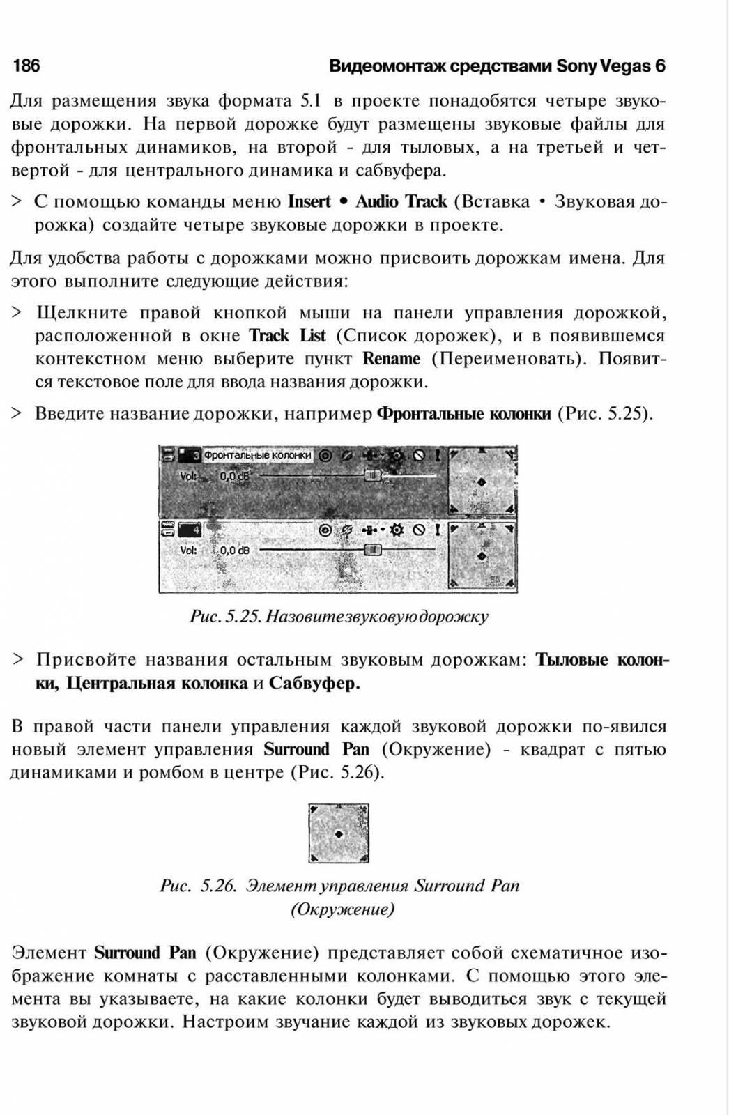 http://redaktori-uroki.3dn.ru/_ph/14/344269855.jpg