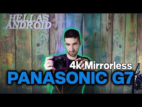Panasonic G7 ελληνικό video review