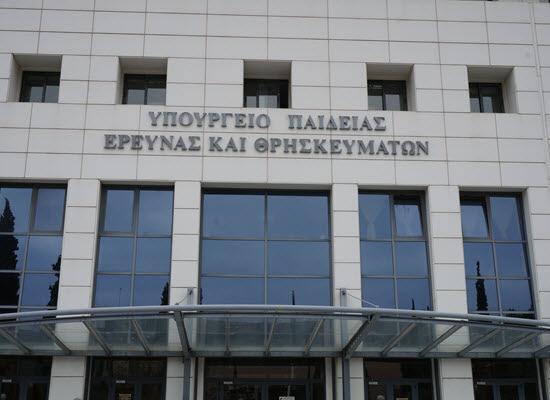 Αποτέλεσμα εικόνας για Από φέτος τελικά οι αλλαγές στην εισαγωγή φοιτητών στο Τμήμα Μουσικών Σπουδών του Ιονίου Πανεπιστημίου και στο Τμήμα Μουσικής Επιστήμης και Τέχνης του Πανεπιστημίου Μακεδονίας