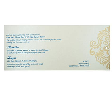 Wedding Invitation in Blue with Pull out insert & Allah Symbol