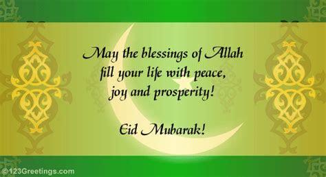 Allah's Blessings  Free Eid Mubarak eCards, Greeting