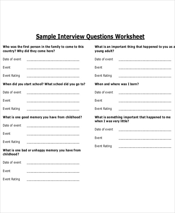 Interview Questions Template | shatterlion.info