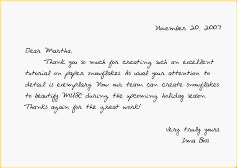 Examples Of Thank You Cards From Loan Officers ? Perfect