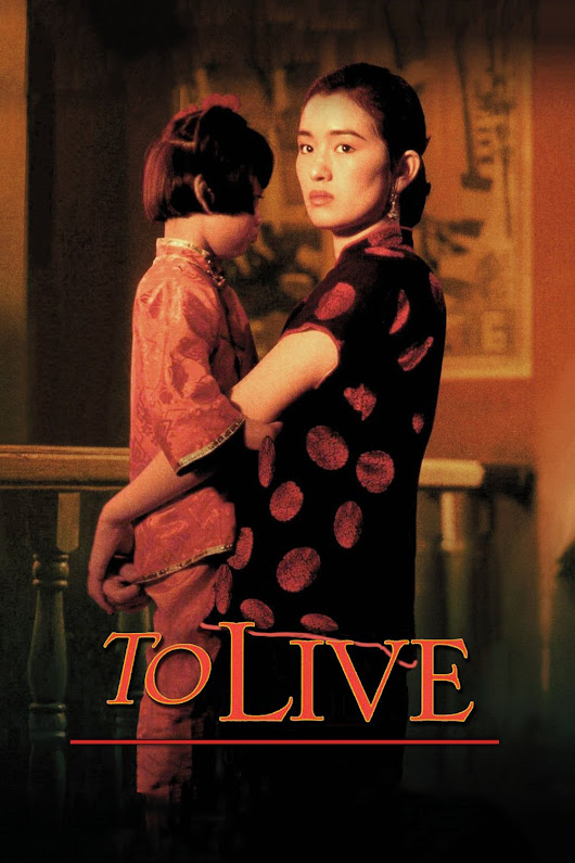 To Live | China-Underground Movie Database