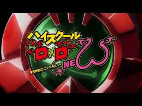 High School DxD New Season 2 Subtitle Indonesia (FINAL EPISODE)