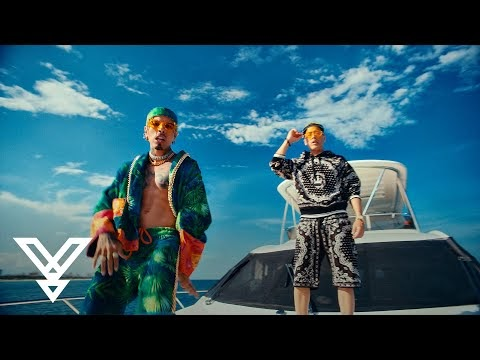 Yandel x Rauw Alejandro - Dembow 2020 (Video Oficial) + Letra
