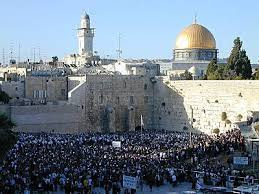 http://www.bibleplaces.com/westernwall.htm