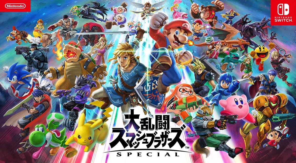 大乱闘スマッシュブラザーズ Special Nintendo Switch 任天堂