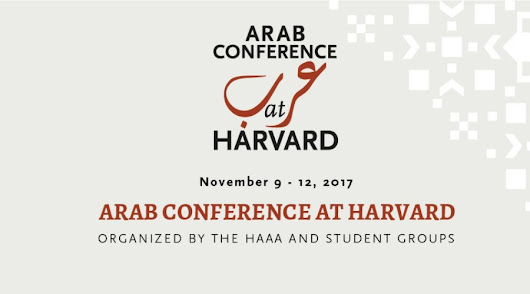 Arab Conference at Harvard 2017