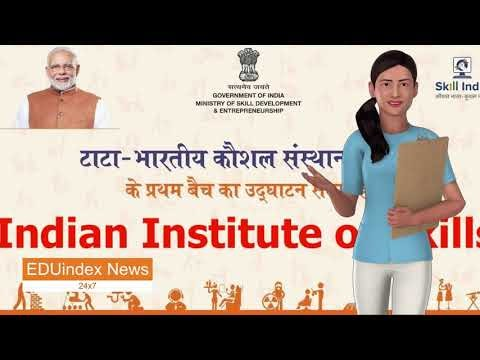 TATA IIS, Mumbai offers 75 scholarship for first 100 students as early b...