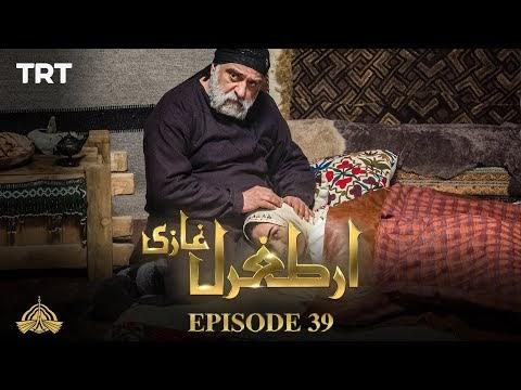 ertugrul ghazi urdu season 1 episode 39