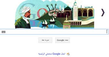 """""""جوجل"""" يحتفل بميلاد ابن بطوطة أمير الرحالة"""