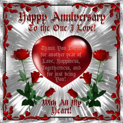 With All My Heart! Free Wedding & Anniversary eCards