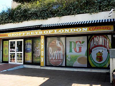 geoffrey's of london.jpg