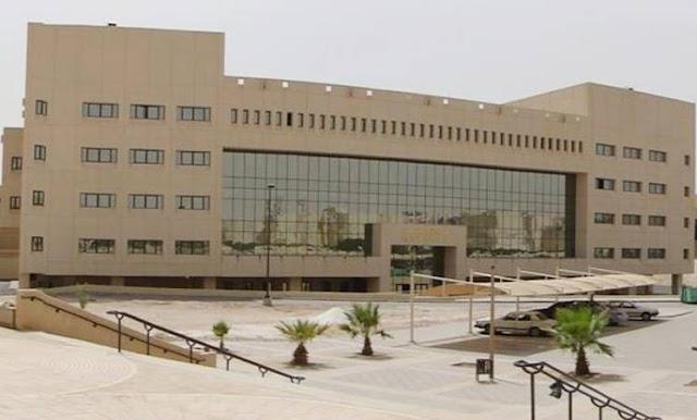 #وظائف أكاديمية بجامعة الأمير سطام