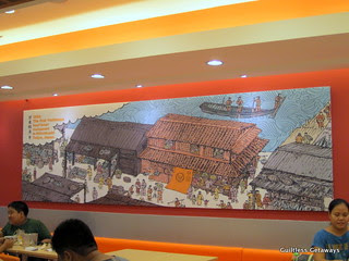yoshinoya-sm-north-edsa.jpg
