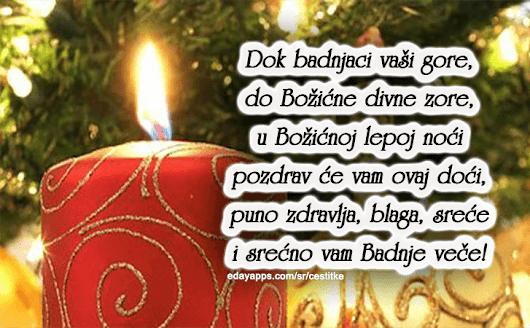 bžićne čestitke Vedran Goloigra   Google+ bžićne čestitke