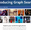 How Facebook's Graph Search affects your small business social media plan | Washington DC SEO