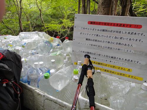 2013.9.29 SUC登山部 - 丹沢鍋割山アタック