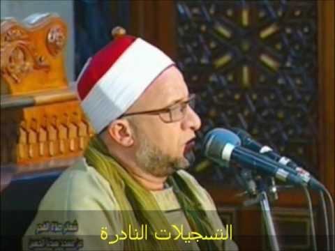 من سورة ءال عمران // خارجى 1810 // على محمود شميس