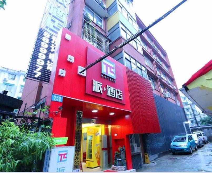 Pai Hotel Hangzhou West Lake Fengqi Road Subway Station Reviews