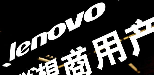 Logotipo da Lenovo é exibido em centro de computação na cidade de Xangai (China); empresa chinesa comprou a divisão móvel da Motorola, que fora adquirida pelo Google em 2011