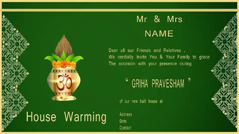 How to Design House Warming Ceremony Invitation Card in