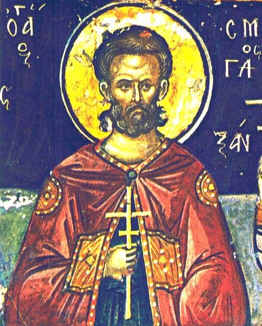 IMG ST.SMARAGDUS of the Holy Martyrs of Sebaste
