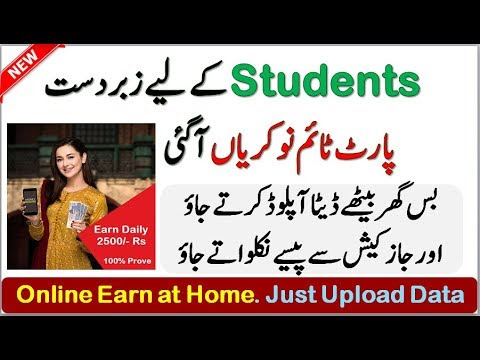 Earn Money Online - Online Job at Home - Part-Time Jobs