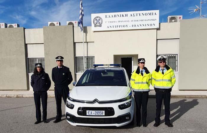 Γιάννενα: Ένας χρόνο λειτουργίας για το Τμήμα Τροχαίας Αυτοκινητοδρόμων Αντιρρίου – Ιωαννίνων