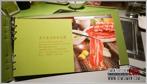 原燒市政北店09.jpg