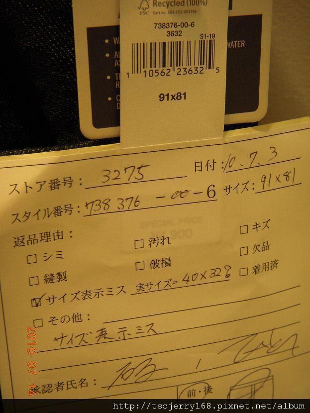 DSCN3486.JPG