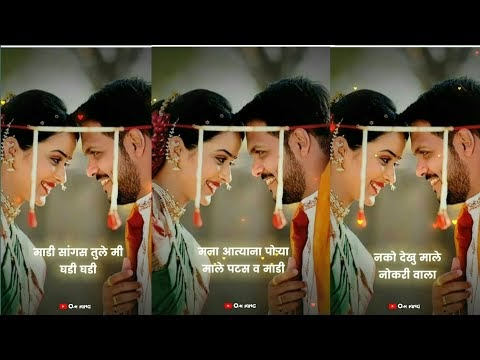 Kar Man Lagan Whatsapp Status Video Download | Marathi songs whatsapp status