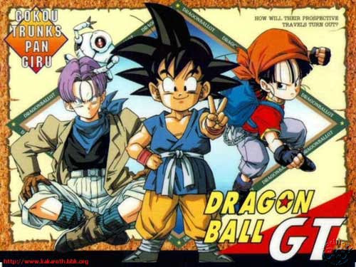 http://alglop3.free.fr/images/dragon-ball-gt.jpg