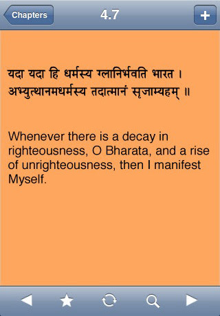 Pictures Of Bhagavad Gita Quotes In Sanskrit With English