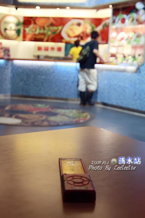 御醬咖哩|台中清水休息站美食街