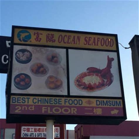 ocean seafood restaurant    reviews dim