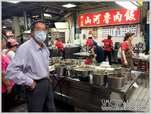 山河魯肉飯41