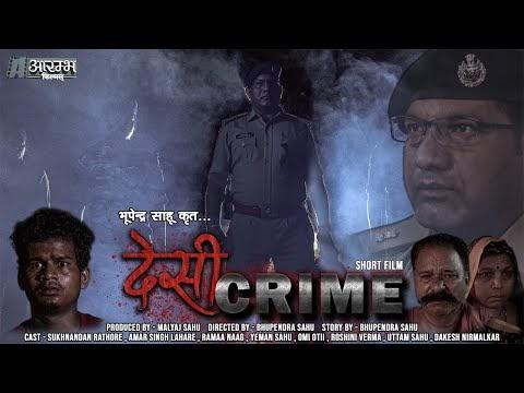Desi Crime Part CG Short Film CG Movie